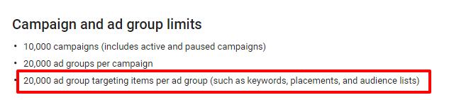 adwords account limits