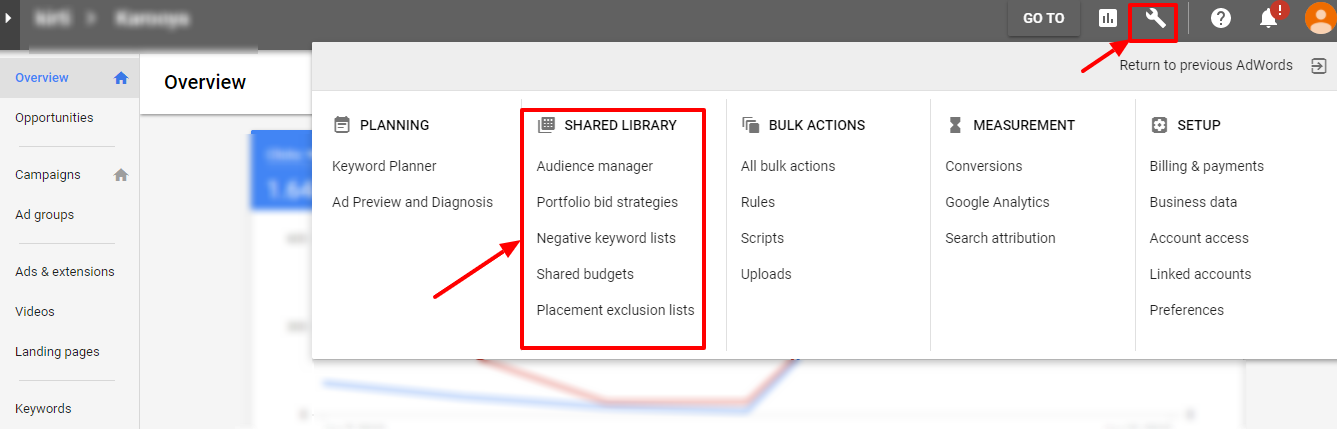 new adwords interface shared library