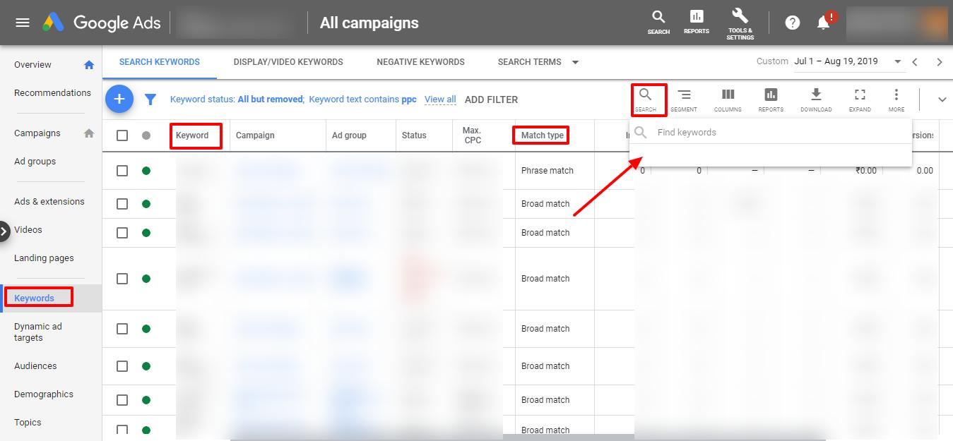 google ads find duplicate